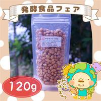 『みんなそばにおる』★発酵食品フェア★神宝塩ドライ納豆 120g★