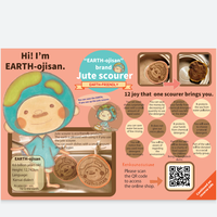 English version of Jute Scourer flyer