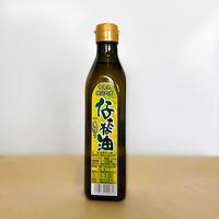 青森県産 なたね油  270g