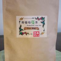 野葡萄蔓茶(30P) 徳島県上勝町