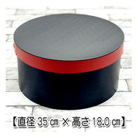 ハットケース黒×赤【直径35㎝×高さ18.0㎝】