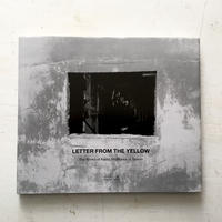 森川健人 『LETTER FROM THE YELLOW』