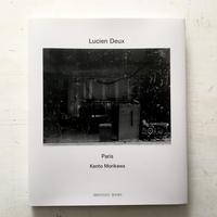森川健人  『Lucien Deux』