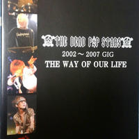 dps写真集2002~2007GIG  残り2冊!