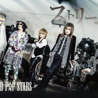 THE DEAD P☆P STARS / DVD「ストリーム」※生写真付き