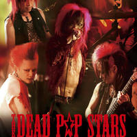 THE DEAD P☆P STARS / The 20th anniversary memorial day DVD