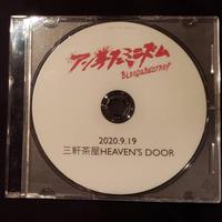 アンチフェミニズム / DVD