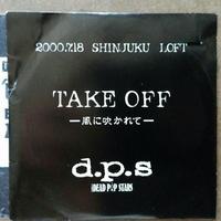 限定1枚!TAKE OFF 無料配布CD / THE DEAD P☆P STARS