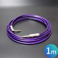 OYAIDE G-SPOT CABLE【1m】