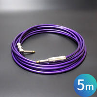 OYAIDE G-SPOT CABLE【5m】
