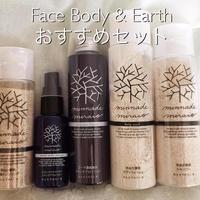 「みんなでみらいを」face body&Earthおすすめセット