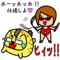 まりちゃん、怒りの逆襲((((;゜Д゜)))