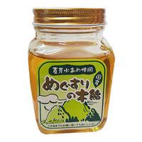 メグスリノキ飴×3瓶セット