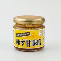 ゆず甘味噌×3瓶 セット