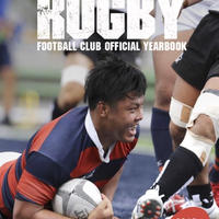 KGRFC 2019 OFFICIAL  YEAR BOOK