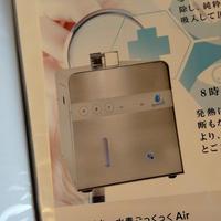 Máyhít thở khí Hyđrô (H2)  Sản xuất tại Nhật Bản