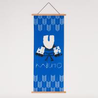 端午の節句【兜】手ぬぐい  - 青 -