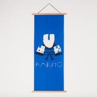 端午の節句【兜】手ぬぐい  -  シンプル青 -