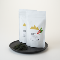 【新茶】くりたわせ煎茶 (有機無農薬栽培)/ 屋久島八万寿茶園