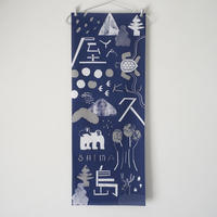 屋久島手ぬぐい(ネイビー)