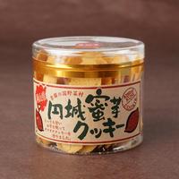 円城蜜芋クッキー
