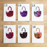 小川和紙×グアテマラの民族衣装クラフトカード(Cグループ6種)