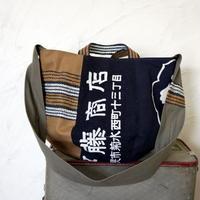 帆前掛けと帆布のボニーバッグLサイズ(A)