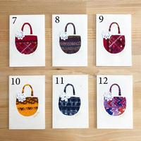小川和紙×グアテマラの民族衣装クラフトカード(Bグループ6種)