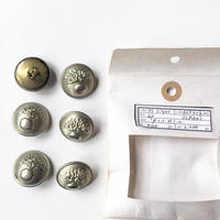 Vintage button/ヴィンテージボタン MSV033/Metal Silver/6pcs set