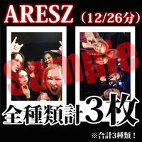 【チェキ / 全種類計3枚】ARESZ(12/26分)