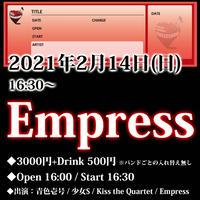 2/14(日) Empress