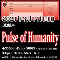 3/14(日) Pulse of Humanity