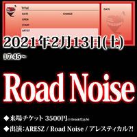 2/13(土) Road Noise