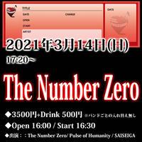 3/14(日) The Number Zero