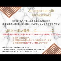 Kichitsubaki¥2700分ギフト券+送料¥200付き