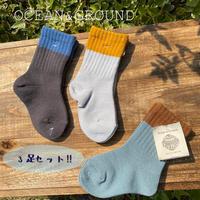 クルー丈ソックス FRIENDLY COLOR(3色セット)/OCEAN&GROUND/1912003