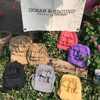 DAYPACK SWEETS TIME/OCEAN&GROUND/1815103