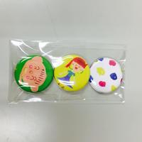 お茶高×キッズアートコラボ ミニ缶バッジセットD