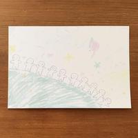 KAPポストカード「世界」
