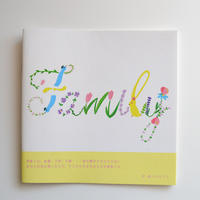 詩の絵本 「Faimily」
