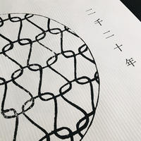 《50%off/送料無料 1/20まで!竹紙カレンダー「日本の彩 2020年 伊藤若冲の意匠」》