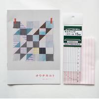 パッチワークセット / SANKAKU QUILT