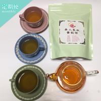 【定期便】美人長命 貴妃茶   健やかで美しい生活習慣茶  10g30包入り  一袋でも送料無料