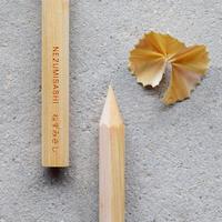 【ご注文受付中】香筆 - ねずみさし(1本入)