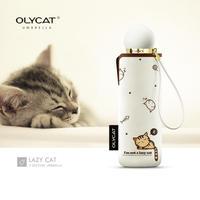 かわいい日傘 猫 100%完全遮光 UVカット  晴雨兼用  軽量 涼しい