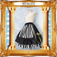 kki.2133 ユリの紋章とストライプのクロスタッセルスカート。
