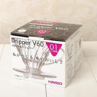 『HARIO』1〜2杯用 V60 透過ドリッパー01 クリア HARIO(ハリオ)