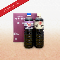 ギフト 醤油セット(S-2)