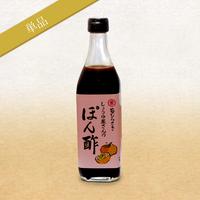 しょうゆ屋さんのぽん酢 500ml