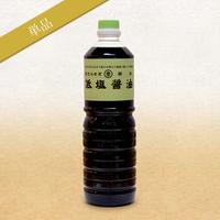 低塩醤油 1,000ml